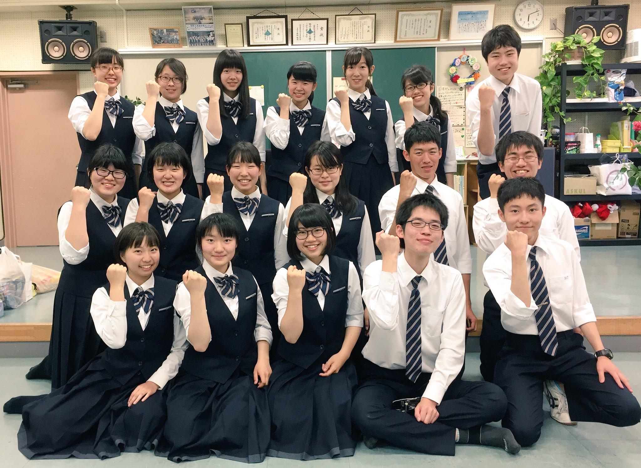 国際 情報 高校 きみの可能性が広がる 総合学科 滋賀県立国際情報高等学校