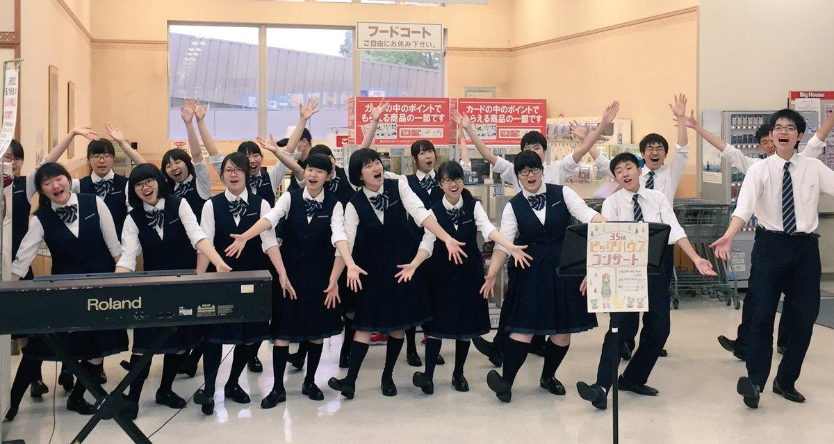 北海道札幌国際情報高等学校