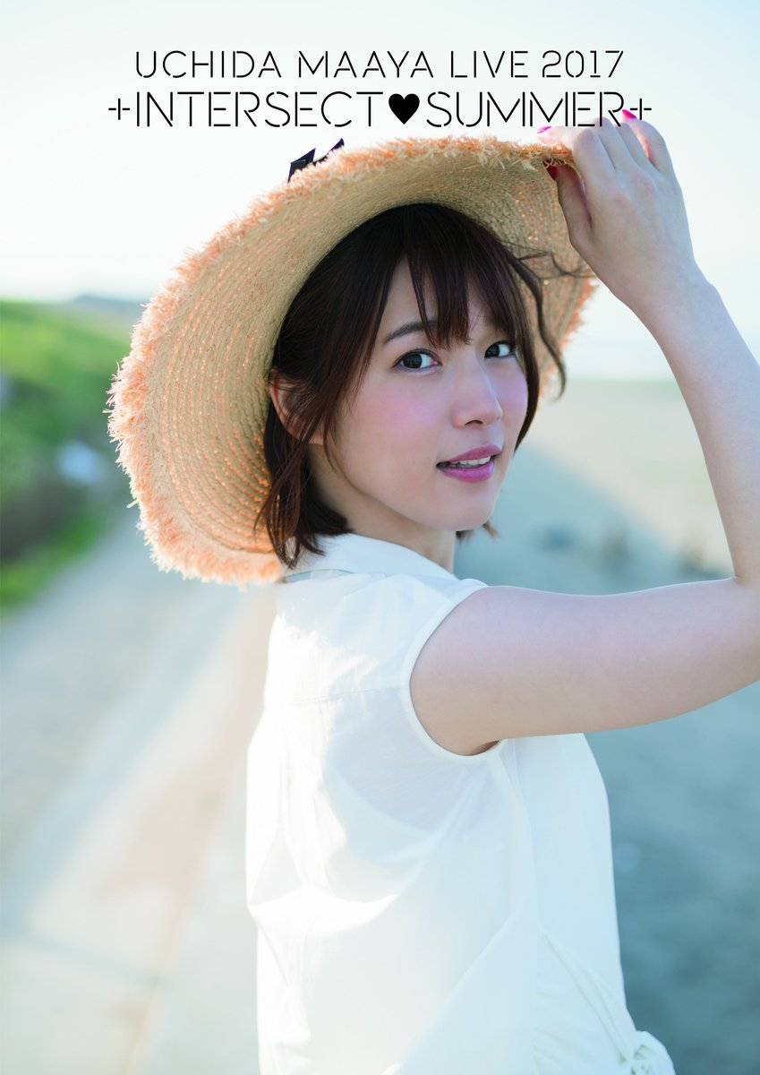いよいよ5日後に開催が迫った、UCHIDA MAAYA LIVE 2017「+INTERSECT♡SUMMER+」ですが、パンフレットの表紙を公開!真礼さんと夏のデートをした気分に浸れる写真集のような読み応えを味わえます!(スタッフ)uchidamaaya.jp pic.twitter.com/Q79Ni6jpsr