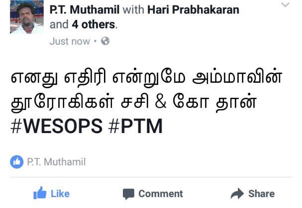 Muthamil, the guy who @satyenaiadmk mentioned has posted he always will support #OPS. Plz don&#39;t try ds cheap politics. U cant just buy evry1 <br>http://pic.twitter.com/BlYfSpkxHQ