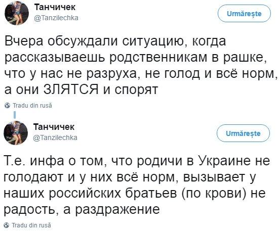 В ближайшее время в Раду могут внести проект обращения в Кабмин о визовом режиме с РФ, - Парубий - Цензор.НЕТ 5598