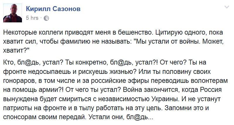 Белорусский певец Макс Корж, которому запрещен въезд в Украину, посетил Киев - Цензор.НЕТ 4422