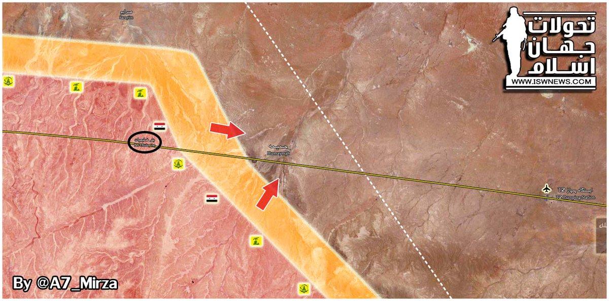 #SAA #Hezbollah #Fatemiyun liberated Dhaly`iyat area in east #Syria. Clashes continue in vicinity of Humaymah #الضليعات #الضليعيات<br>http://pic.twitter.com/um4YnAYM2w