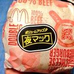 まさにデブバーガーダブルチーズバーガーに100円足すとパティが四枚に!