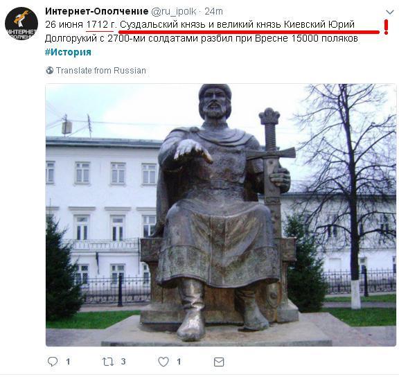 В ближайшее время в Раду могут внести проект обращения в Кабмин о визовом режиме с РФ, - Парубий - Цензор.НЕТ 651