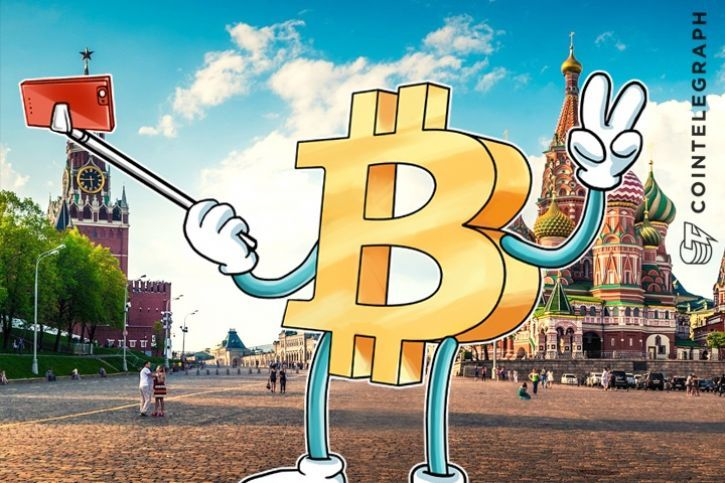 #Russia: #cryptocurrencies can legally trade on exchanges #blockchain #fintech #defstar5 #makeyourownlane #Mpgvip  https:// cointelegraph.com/news/appropria tely-regulated-crypto-can-trade-on-exchanges-russian-finance-ministry &nbsp; … <br>http://pic.twitter.com/cVcMm9UmEr