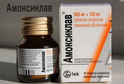 амоксиклав 500 мг инструкция по применению для взрослых