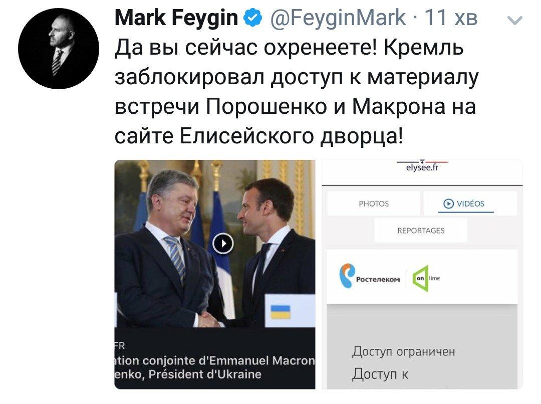 """Порошенко передал Макрону картину, написанную Сущенко: """"Украинский журналист должен быть немедленно освобожден из российской тюрьмы"""" - Цензор.НЕТ 5262"""