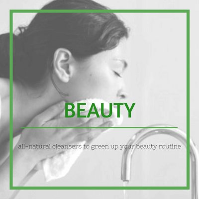 Looking for the perfect natural cleanser? We&#39;ve found five of them for you. Check them out.   http:// snip.ly/8c9in  &nbsp;    #Beauty #Skincare <br>http://pic.twitter.com/qmRVWNvRLs