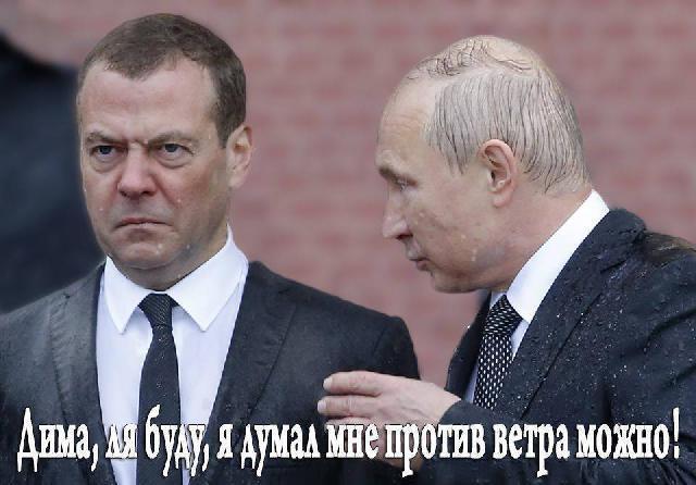 Министр финансов США Мнучин снова анонсировал скорое расширение санкций против РФ - Цензор.НЕТ 259