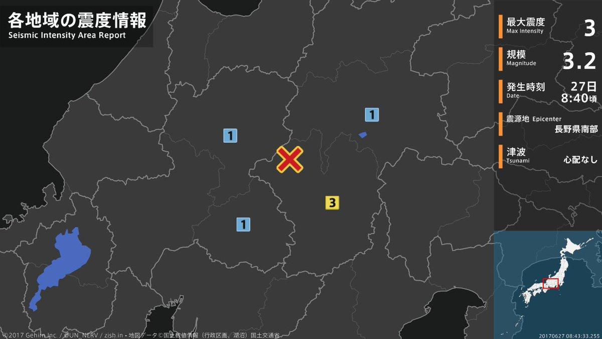 【地震情報 2017年6月27日】 08時40分頃、長野県南部を震源とする地震がありました。震源の深さは約10km、地震の規模はM3.2、最大震度3を長野県で観測しています。この地震による津波の心配はありません。