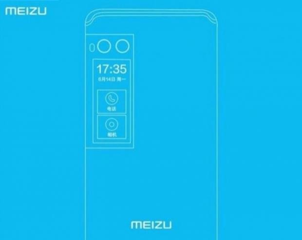 Meizu Pro 7 and Pro 7 Plus specs and prices leak https://t.co/SYedBjNfMd