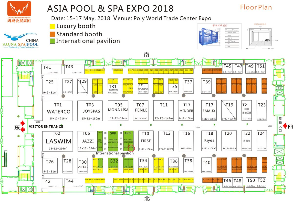 Fair asia pool spa expo international exhibition for for Pool and spa expo