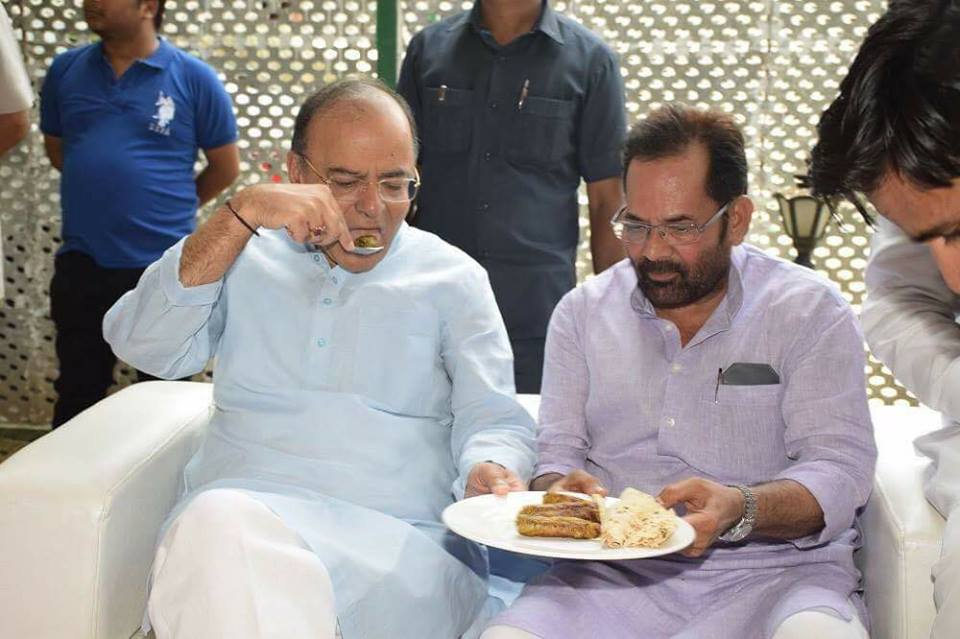 @ArunJaitley & @naqvimukhtar  Did you send it to forensic lab test...