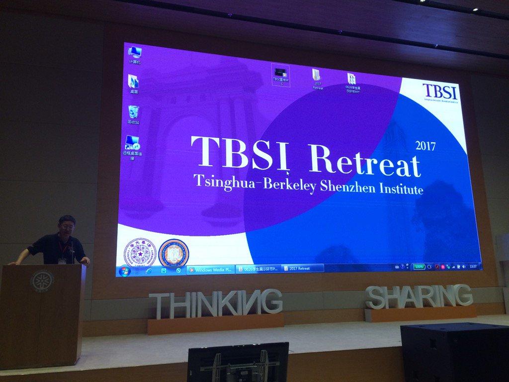 Tsinghua-Berkeley Shenzhen Institute retreat in Huizhou China. TBSI is...