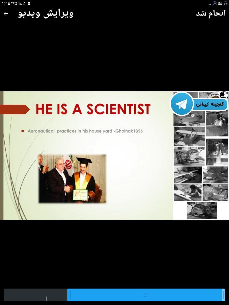 #Scientis #He_is_a _Scientist #mohammad_ali_taheri #freetaheri #free_mohammad_ali_taheri #iran #evin #محمدعلی_طاهری_یک_دانشمند_است  #آزادی<br>http://pic.twitter.com/8plrN0mlpq
