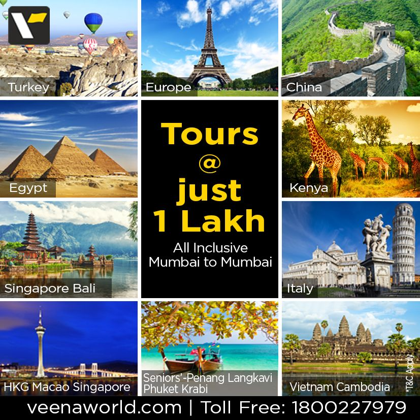 Veena World On Twitter Who Says Only Billionaires Can Travel