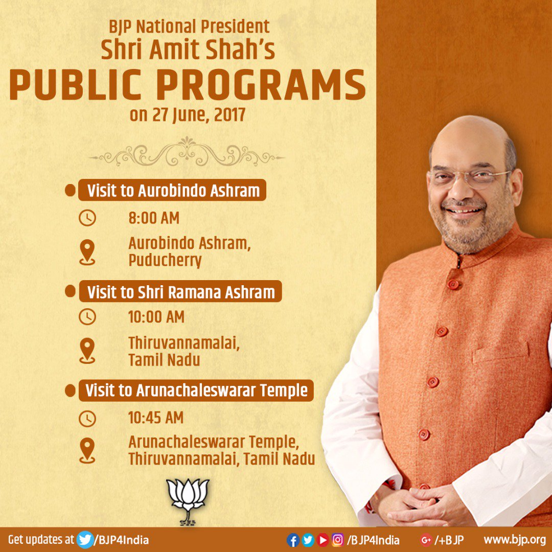 Schedule of BJP National President Shri @AmitShah's public programs in Puducherry today. Get updates at @BJP4India & .@BJPLive