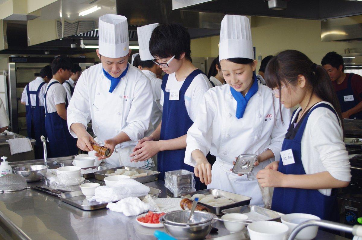 """愛知調理専門学校【公式】 on Twitter: """"料理で人を笑顔にしたい ..."""