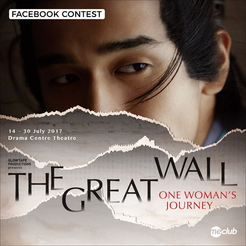 We've got 10 pairs of Category Two tickets to The Great Wall Musical o...