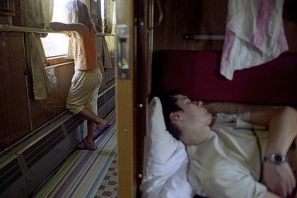 A quarter of the Russian tourists called a travel by train an adventur...
