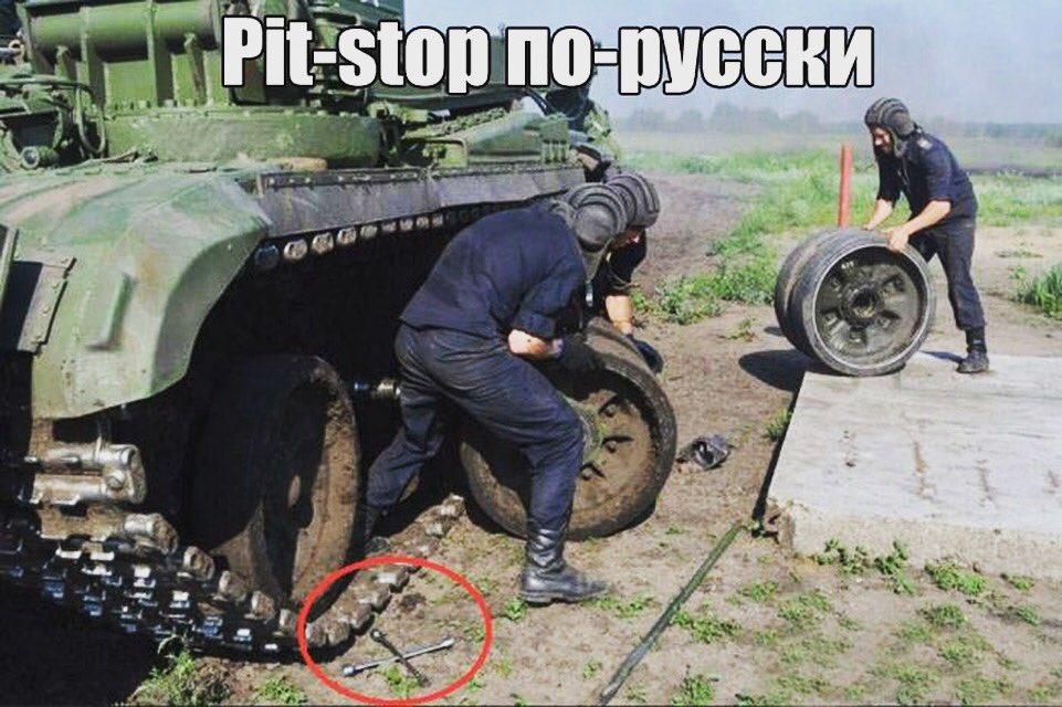 Приколы по русски 2016 картинки