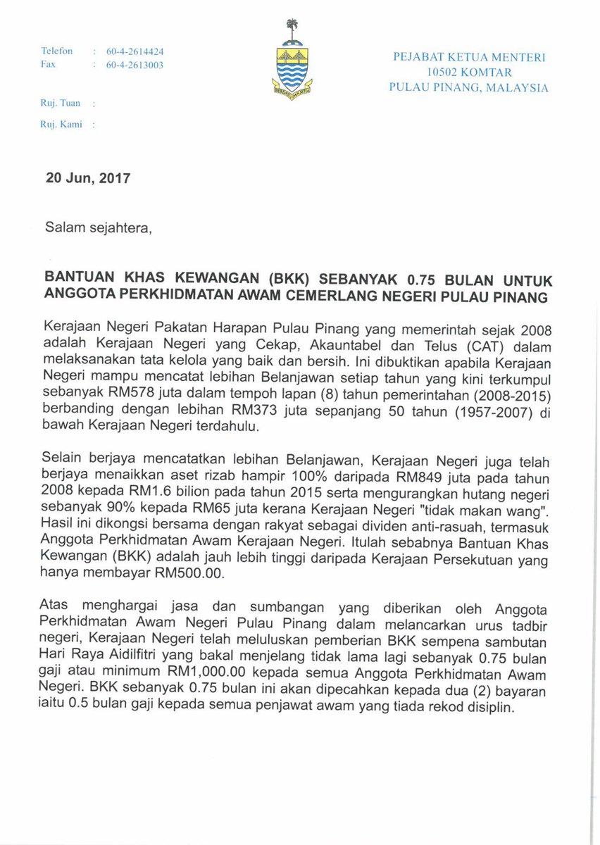 Lim Guan Eng Auf Twitter Bantuan Khas Kewangan 0 75 Bulan Utk Anggota P Khidmatan Awam Cemerlang Pp Https T Co Xnrosbuewt Adm