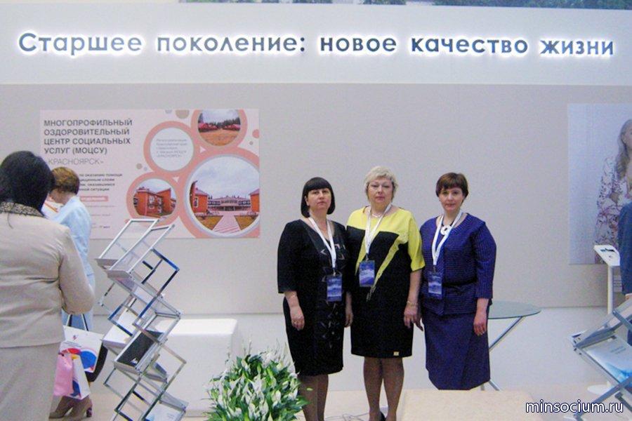 Социальный кодекс нижегородской области