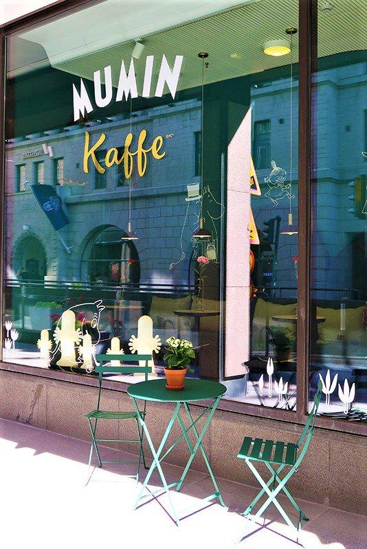 Cafe design district