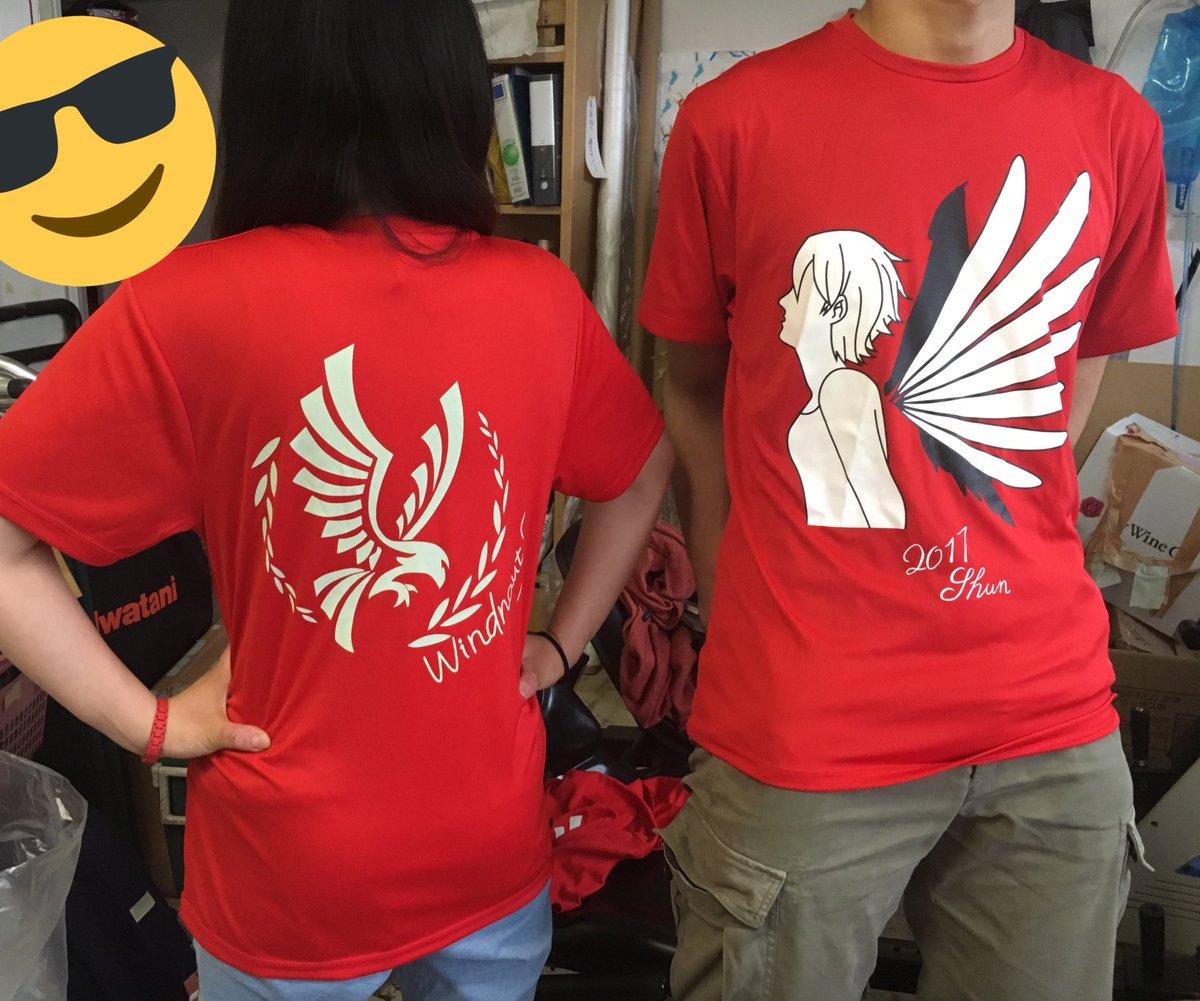 【鳥人間コンテスト2017】結果速報!ゲストも号泣 …