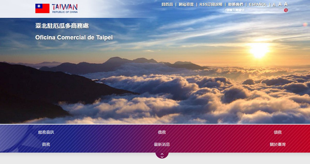 #Taiwan's trade mission to #Ecuador pressured to change name  https:// goo.gl/KZBSxY  &nbsp;   #MOFA #foreignrelations<br>http://pic.twitter.com/zoHYa75qfE