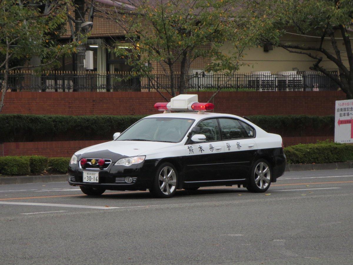 #熊本県警察