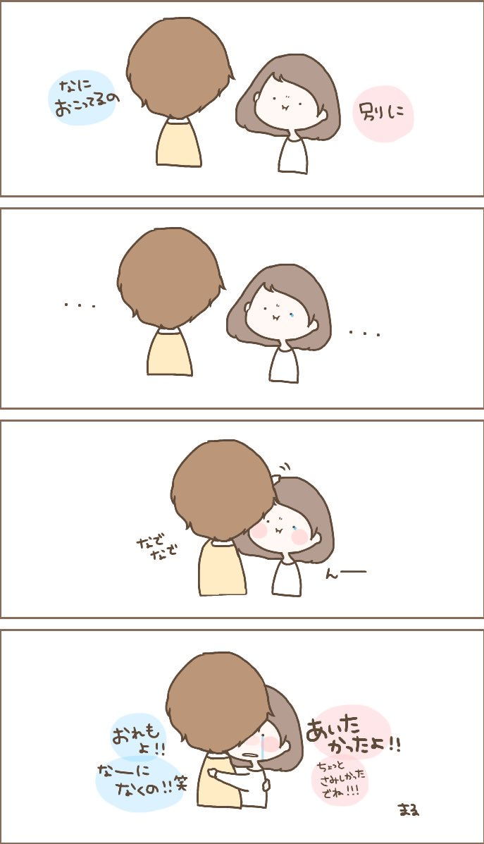 『ひさしぶり』