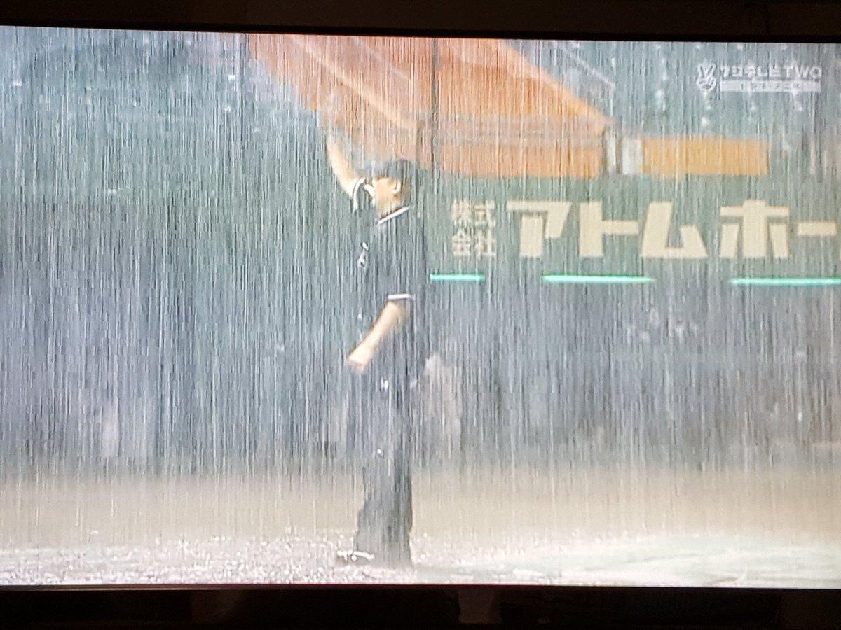 那覇、降雨ノーゲーム