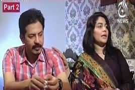 Faisla Aap Ka  – 27th June 2017 - 2nd Day Eid Special thumbnail