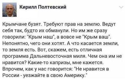 Реинтеграция оккупированных территорий Донбасса должна базироваться на санкциях против РФ, - Геращенко - Цензор.НЕТ 4889