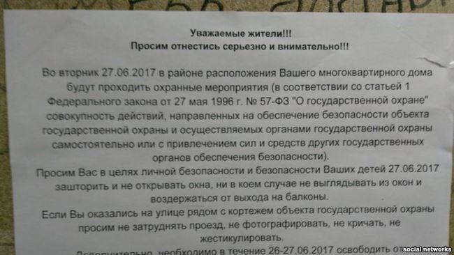 Нам всем нужно инвестировать в безопасность Украины, - Washington Post об убийстве Шаповала - Цензор.НЕТ 4924