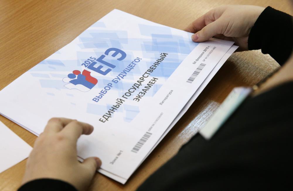 Русский язык егэ баллы за тестовую часть
