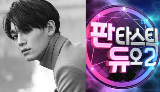 """#EXO's Chen To Appear As A Guest On """"Fantastic Duo 2"""" https://t.co/w20..."""