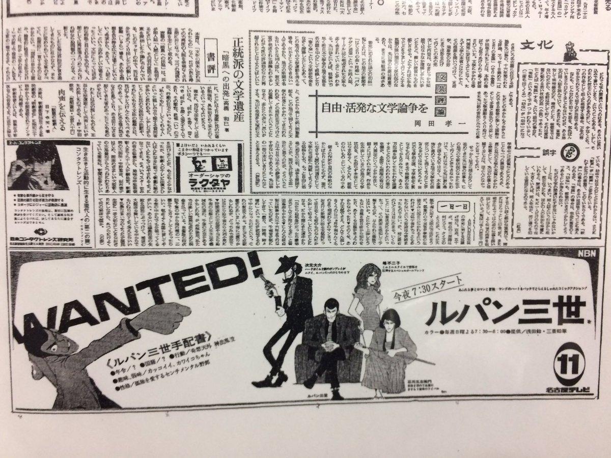 ターゲットメン - JapaneseClass...