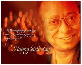 Happy birthday R.D.Burman ( Pancham Da)----the greatest music maestro of all times