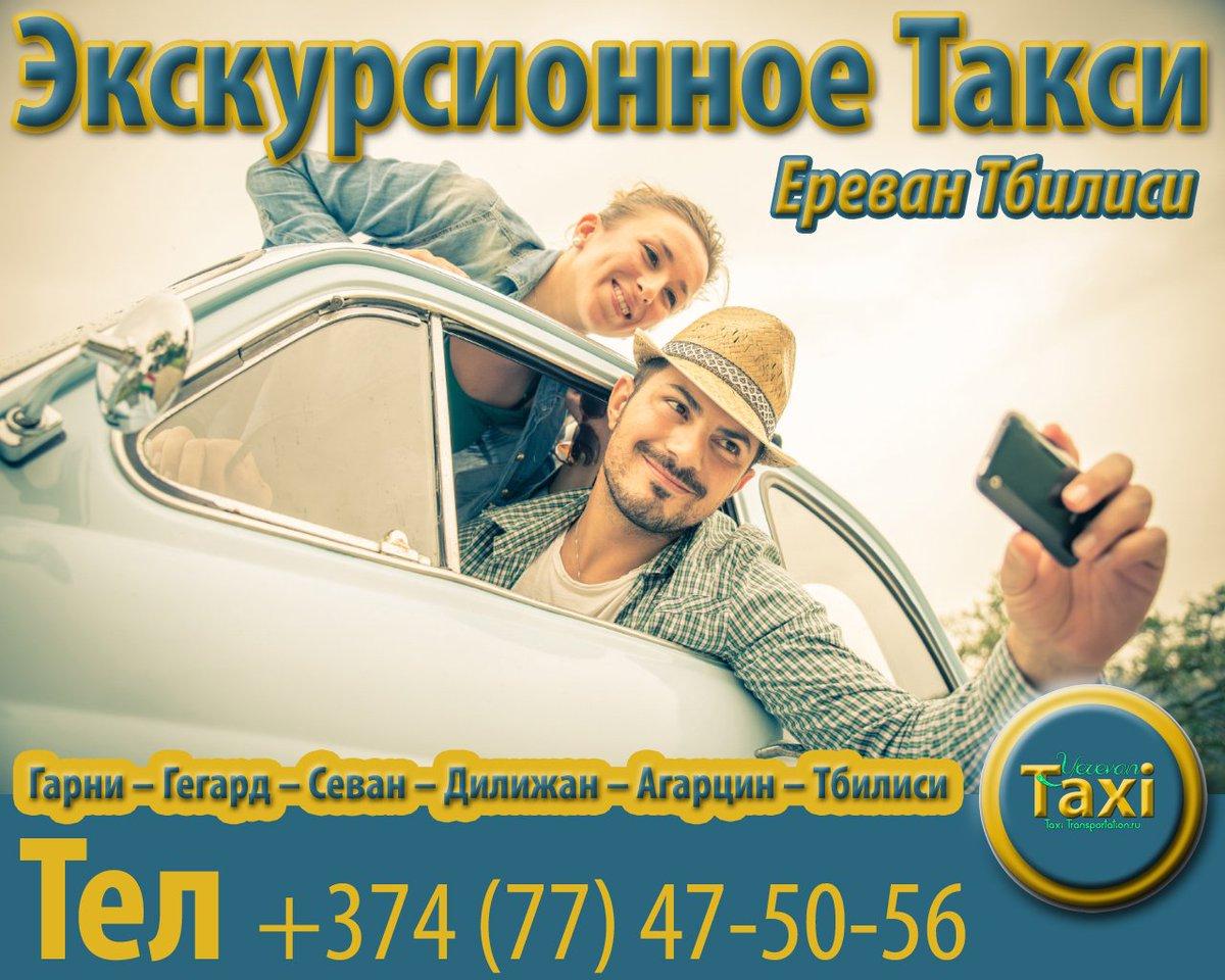 Экскурсионное обслуживание туров доклад