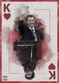#Assad &amp; ISIS are in same card! #Syria #Iran #NDP #LPC #CPC #GPC #SenCA #BCpoli #ONpoli #ABPoli #qcpoli #skpoli #MNpoli #cpcldr #HW #USA #UK<br>http://pic.twitter.com/THVVeirqMq