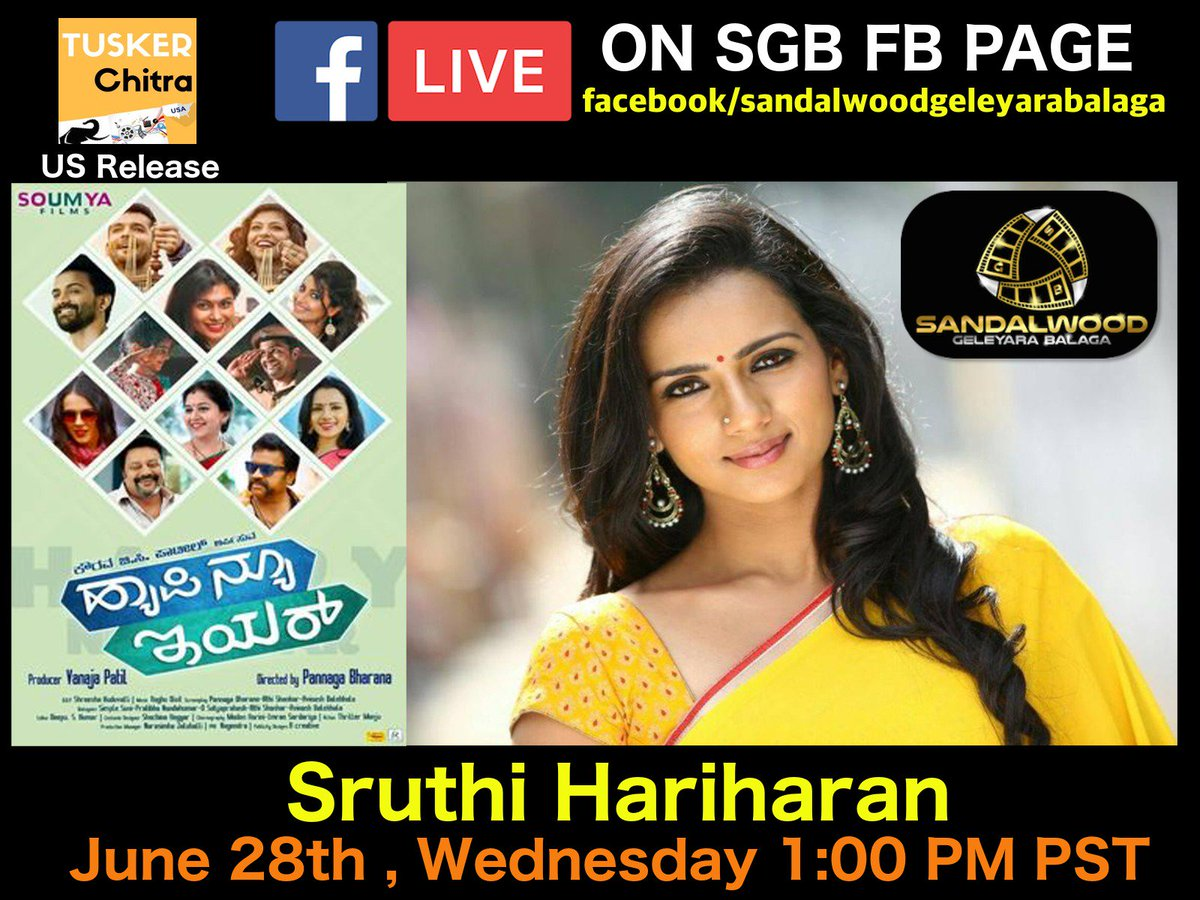 happy new year kannada movie us release is exciting chat live with sruthi hariharan tomorrow happiness hitting americapictwittercomewkaakv7fj