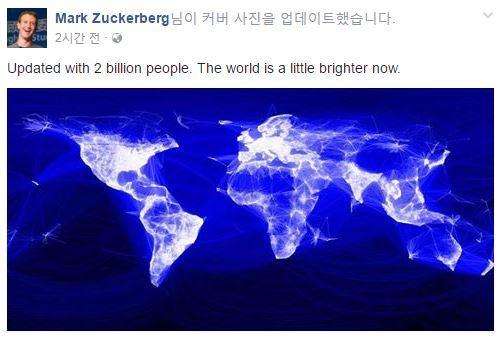전세계 4명중 1명, 페이스북 이용한다  서비스 개시 13년 만에 월 이용자 '20억명' 돌파...트위터는 3억, 인스타는 7억명 선  https://t.co/gu47SSRObr