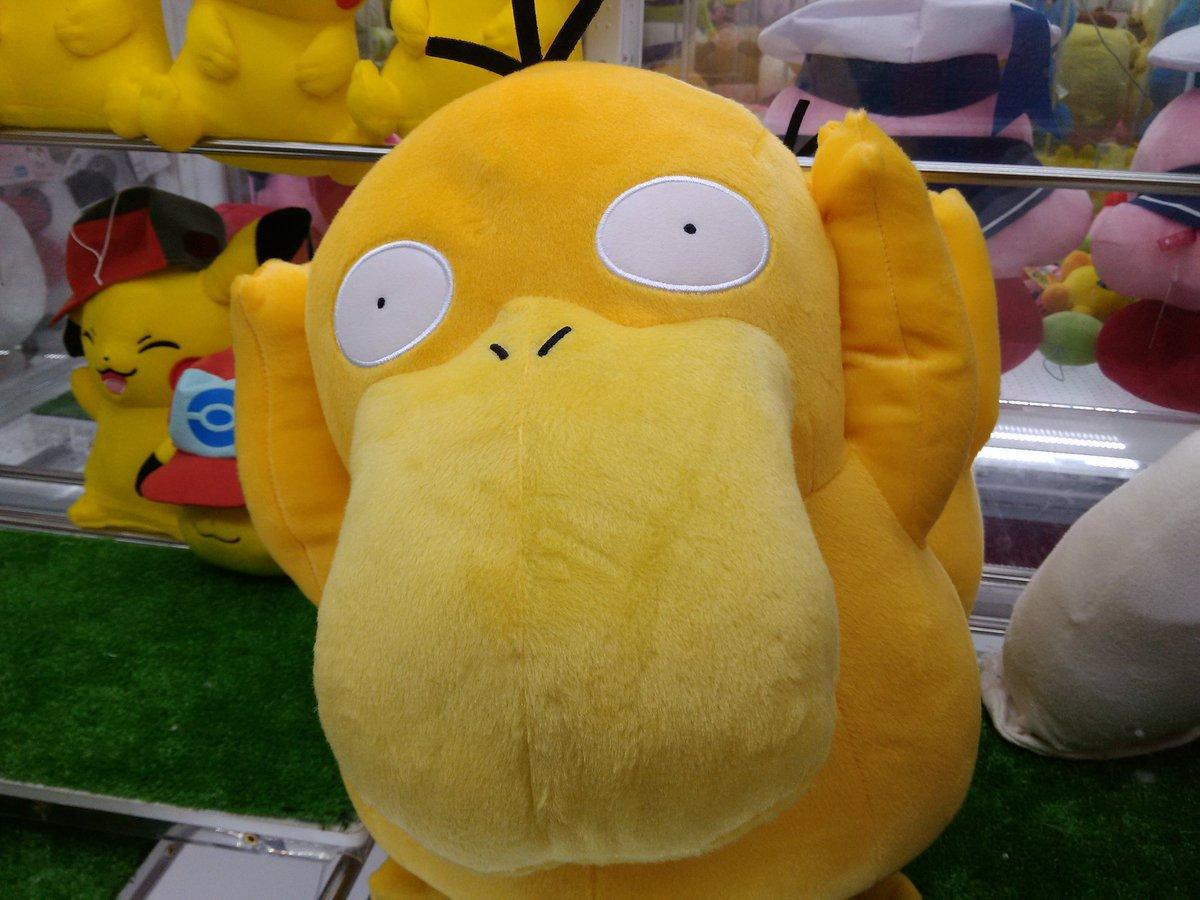 """ラウンドワン札幌すすきの店 on twitter: """"【アミューズメント情報"""