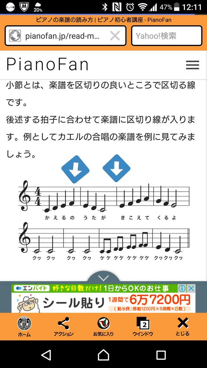 ff7419135 赤髪のとも💎☺ テキパキ on Twitter: