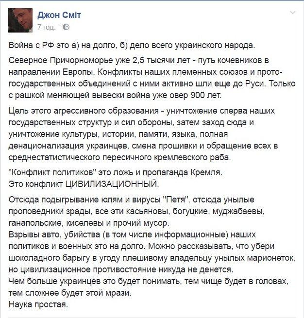 Нам всем нужно инвестировать в безопасность Украины, - Washington Post об убийстве Шаповала - Цензор.НЕТ 3030