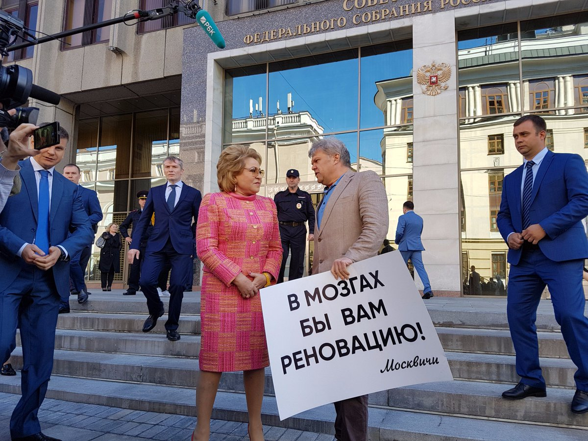 Сергей Митрохин схвачен запикет уСовета Федерации