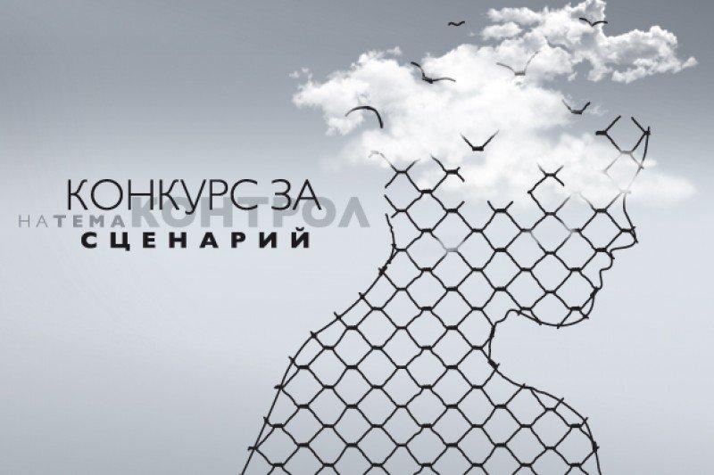 Сценарий конкурс строевой песни
